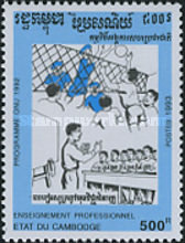 [United Nations Transitional Authority in Cambodia Pacification Programme, тип ASK]