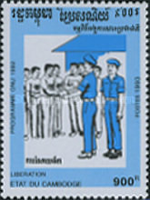 [United Nations Transitional Authority in Cambodia Pacification Programme, тип ASL]