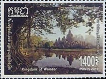 [Tourism - Mystical Angkor, type CPJ]
