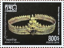 [Khmer Culture - Khmer Angkor Era Gold Jewelry, Typ CPP]