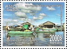 [Tonle Sap - Wonder Water World, Typ CPY]