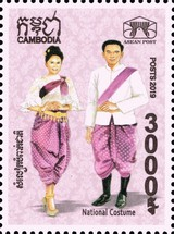 [ASEAN Issue - National Costumes, Typ CQD]