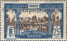 [Stamps of Gabon with Inscription