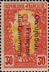 [French Congo Postage Stamps Overprinted