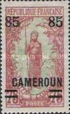 [Stamps of 1921 Surcharged, type F12]