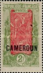[Middle Congo Postage Stamps (Colors Changed) Overprinted
