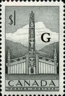 """[Stamps of 1946-1953 Overprinted """"G"""", type E18]"""