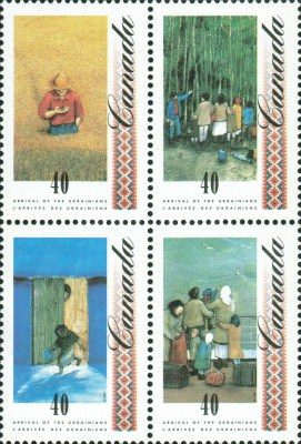 [The 100th Anniversary of the Ukrainian Immigration - Panels from