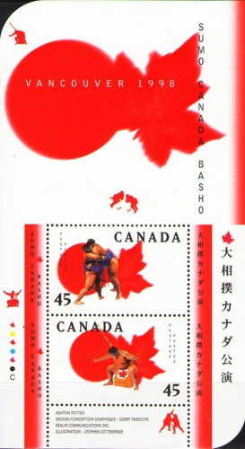 [The 1st Canadian Sumo Basho (Tournament), Vancouver, Typ ]