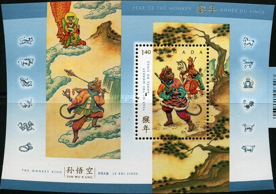 [Lunar New Year - Year of the Monkey, Typ ]