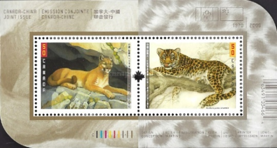 [Big Cats - Joint Issue with China, Typ ]