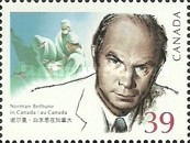 [The 100th Anniversary of the Birth of Doctor Norman Bethune, Surgeon, type AOQ]