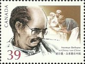 [The 100th Anniversary of the Birth of Doctor Norman Bethune, Surgeon, type AOR]