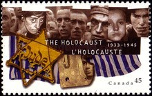 [The 50th Anniversary of the End of The Holocaust, Typ BCH]