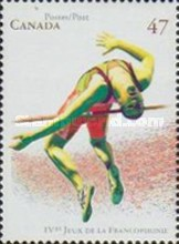 [The 4th Francophonie Games, type BTK]
