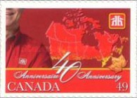 [The 40th Anniversary of Home Hardware - Self-Adhesive, Typ CFT]