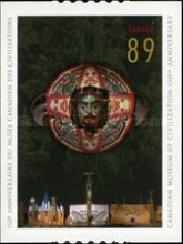 [Canadian Museum of Civilization 1856-2006 - Self Adhesive, Typ CKN]