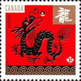 [Chinese New Year - Year of the Dragon, Typ CYM]