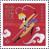 [Chinese New Year - Year of the Monkey, Typ DKN]