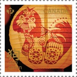 [Chinese New Year - Year of the Dog, type DPV]