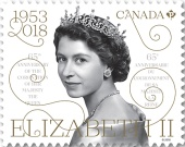 [The 65th Anniversary of the Coronation of Queen Elizabeth II, type DQU]
