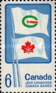 [Canadian Games, Typ MP]