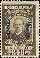 [Panama Postage Due Stamps Overprinted