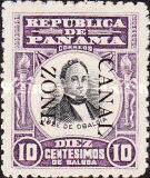 [Panama Postage Stamps Overprinted, type F5]