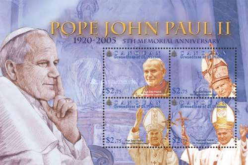 [The 5th Anniversary of the Death of Pope John Paul II, Typ ]