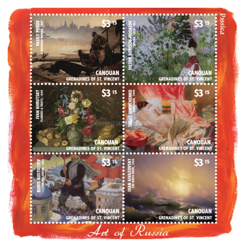 [Russian Paintings - International Stamp Exhibition ROSSICA 2014, Moscow, Russia, Typ ]