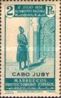 [The First Anniversary of the Revolution - Spanish Morroco Postage Stamps Overprinted