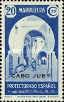 [Airmail - Not Issued Spanish Morroco Postage Stamps Overprinted