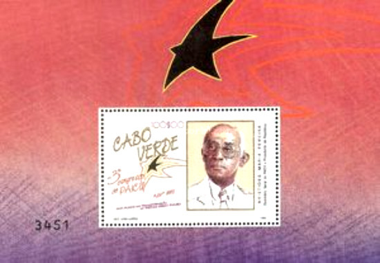 [The 3rd Congress of African Party for the Independence of Cape Verde, Typ ]