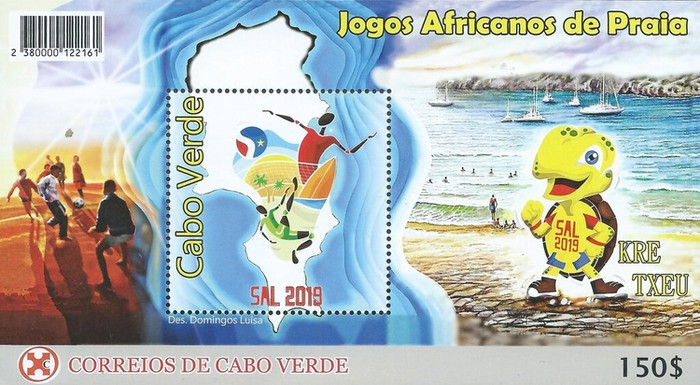[Africa Beach Games - Island of Sal, Cape Verde, type ]