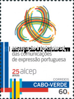 [The 25th Anniversary of the AICEP, type ACD]