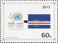 [The 40th Anniversary of the United Nations in Cape Verde, Typ ACE]