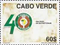 [The 40th Anniversary of CEDEAO, Typ ACF]