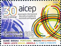 [The 30th Anniversary of the International Portuguese Language Association, type ADA]