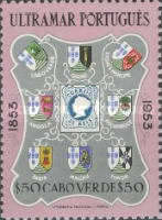 [The 100th Anniversary of Portuguese Stamps, Typ BI]