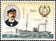 [The 100th Anniversary of Military Naval Association, Typ CY]
