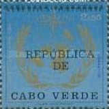[Stamps of 1968 & 1969 Overprinted, Typ DV1]