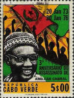 [The 3rd Anniversary of Amilcar Cabral's Assassination, 1924-1973, Typ DX]