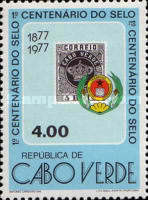 [The 100th Anniversary of First Cape Verde Stamps, Typ EC]