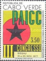 [The 3rd PAIGC Congress, Bissau, Typ EM]