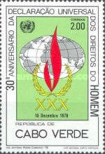 [The 30th Anniversary of Declaration of Human Rights, Typ EQ1]