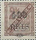 [Issues of 1893 & 1894 Overprinted, Typ G12]