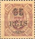 [Issues of 1893 & 1894 Overprinted, Typ G2]