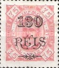 [Issues of 1893 & 1894 Overprinted, Typ G7]