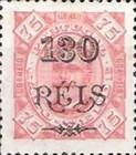 [Issues of 1893 & 1894 Overprinted, Typ G8]