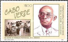 [The 3rd Congress of African Party for the Independence of Cape Verde, Typ KB]